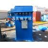 单机脉冲除尘器 专业环境空气治理翔宇厂家