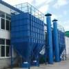 大型锅炉除尘器 性能可靠 交河翔宇厂家售后完善