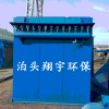 HMC脉冲单机布袋除尘器除尘企业普遍使用