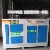 河北京信环保10000风量UV光氧活性炭一体机除味设备厂家