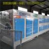 35000风量活性炭光氧一体机废气吸附过滤环保设备图纸
