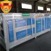 河北京信环保40000风量活性炭光氧一体机厂家价格