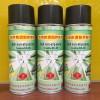 皮带止滑保护剂 输送带防滑油