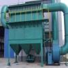 供应布袋除尘器沈阳除尘器出租销售维修环保设备废气治理