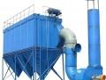 PPC气箱脉冲除尘器技术参数